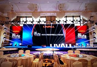LIVALL 4th Annual Celebration  - 639pic - LIVALL 4th Annual Celebration  - 639pic - About Us