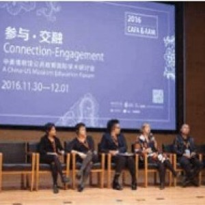 "US and Chinese museum education leaders participate in a panel discussion at ""Connection—Engagement: A US–China Museum Education Forum"" in Beijing, China"