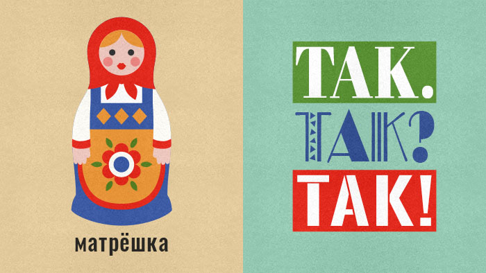 Oma auf Russisch