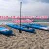 伊豆大島〜七里ガ浜SUP60kmチャレンジのプロジェクト名決定『CROS SUP 2018』