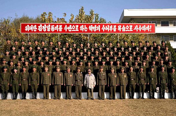 Presidential Fails- North Korea photo