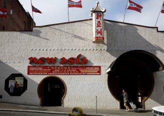 Leland Yee - New Asia photo