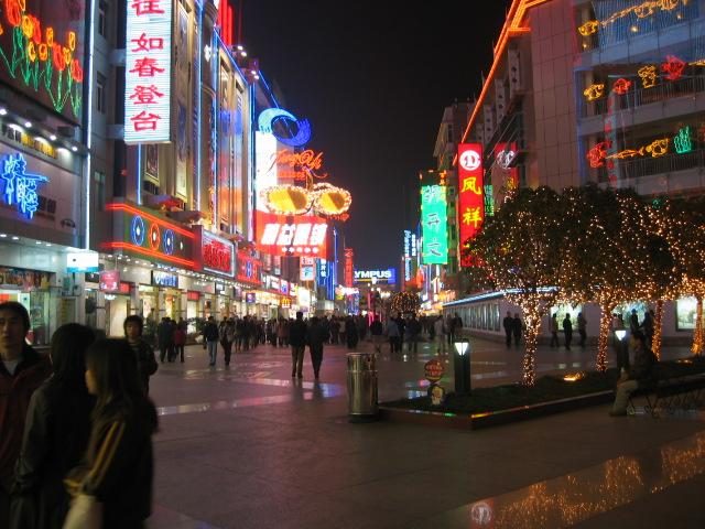 Street in Chengdu