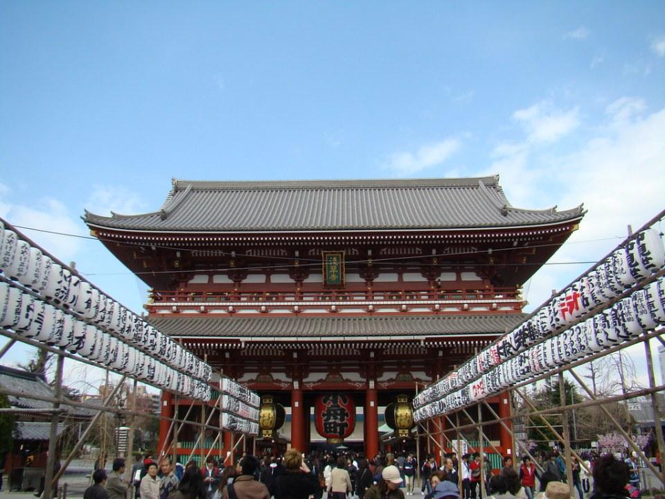 puerta Hozomon (宝蔵門) Templo Sensoji barrio Asakusa Tokio Japón 01