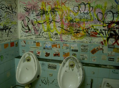 Urinal of the day