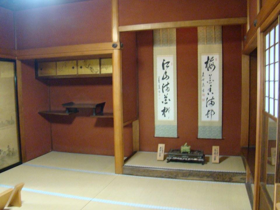 Kanazawa casa de un samurai Japon 02