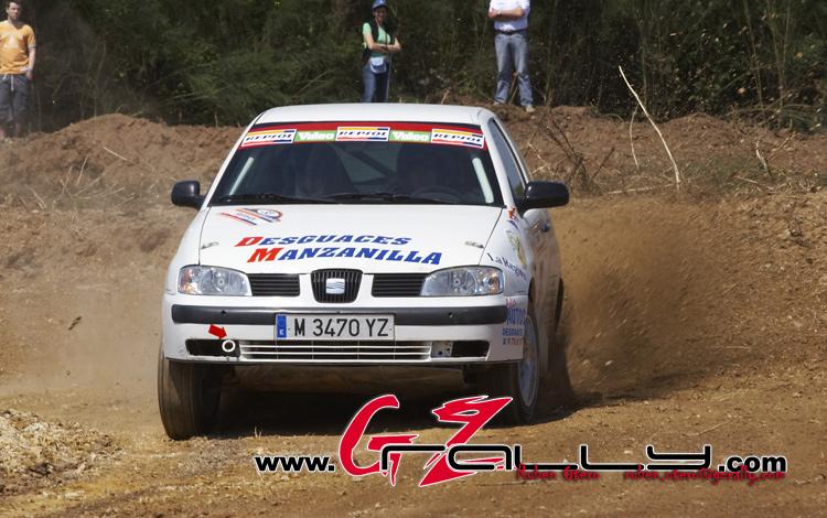 rally_de_ourense_de_tierra_122_20150301_1674635365