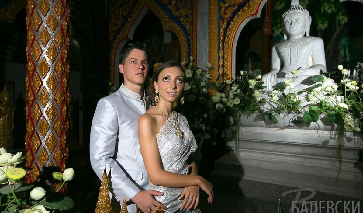 Грациела и Майкъл