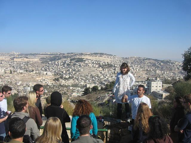 Eyal Teaching