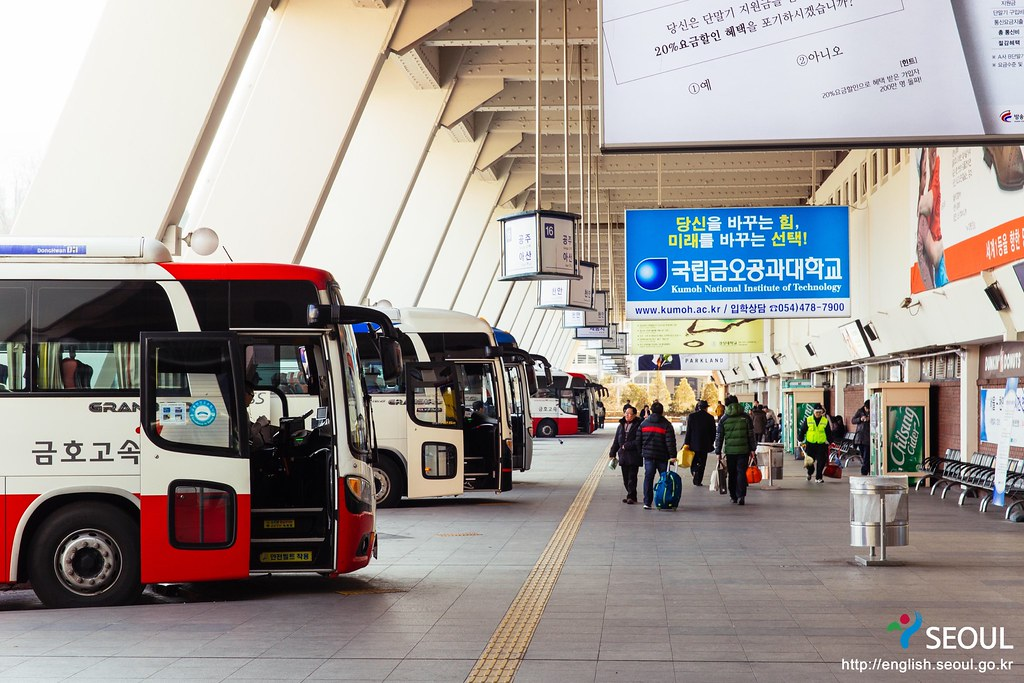 Seoul Express Bus Terminal | Flickr