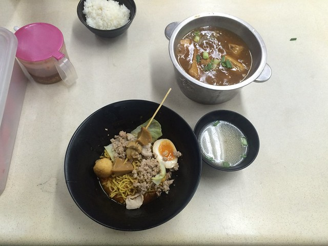 Lam's Abalone Noodles