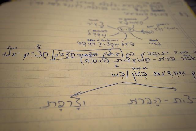 Pushing my linguistic envelope