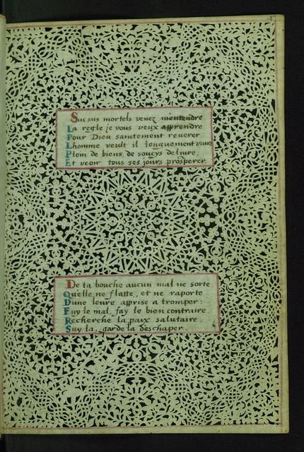 Lace Book of Marie de' Medici, Lace margins, Walters Manuscript W.494, Folio 5r