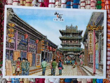 Pingyao, Shanxi, China