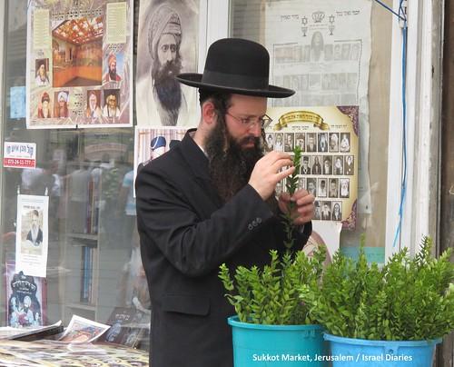 Sukkot Market, Jerusalem