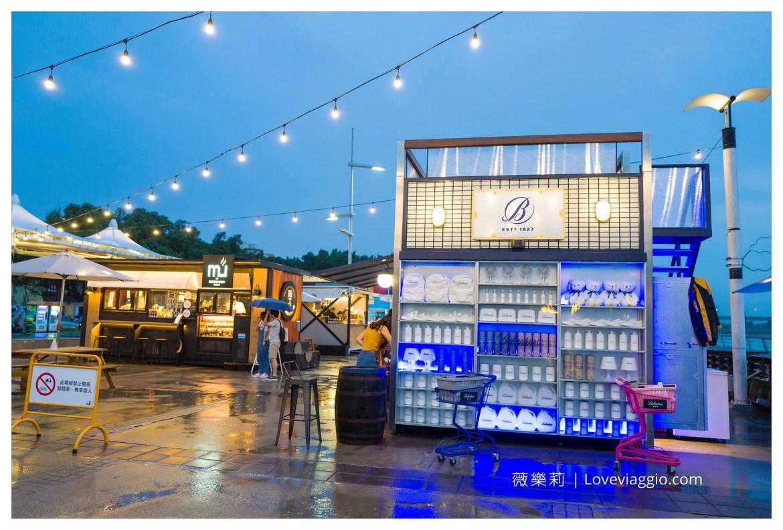 BHouse,Pier 5貨櫃市集,PIER5大稻埕碼頭,北部海景咖啡,台北景點,大稻埕,最新熱門打卡景點,百齡罈,貨櫃市集,酒吧 @薇樂莉 Love Viaggio   旅行.生活.攝影
