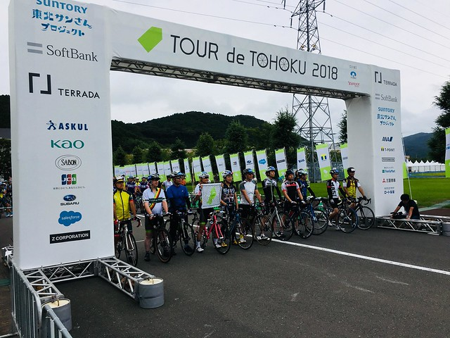 Tour de Tohoku 2018