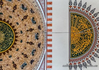 Mosque of Suleyman the Magnificent