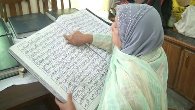 4699 Pakistani lady completes world's first hand stitched Quran in 32 years 01