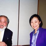Kenji Ekuan, Sumiko Onodera, Tokyo, März 2000