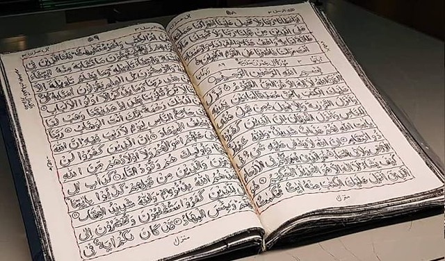 4699 Pakistani lady completes world's first hand stitched Quran in 32 years (3)