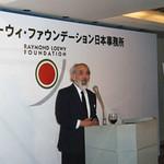 Kenji Ekuan, Tokyo 2000