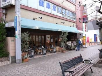 Jiyugaoka Shutters restaurant