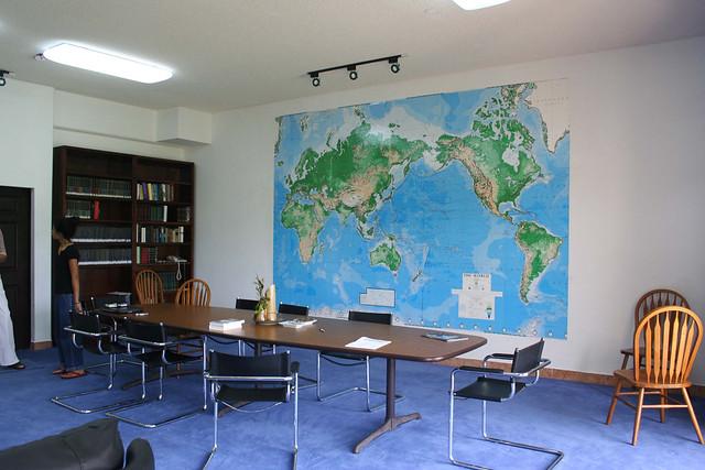 Seminary Conference Room