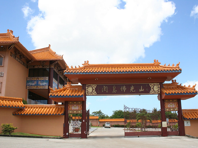 Guam Buddhist Gate