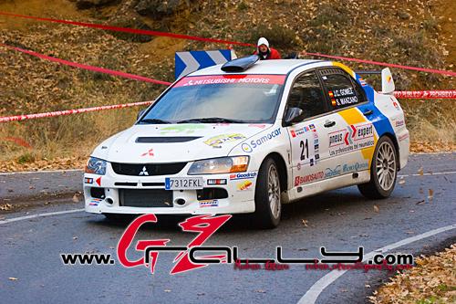 rally_shalymar_76_20150303_2022664825