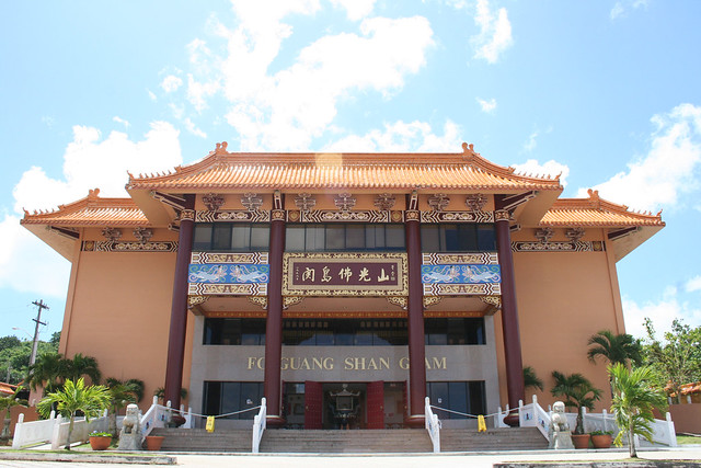Guam Buddhist Temple
