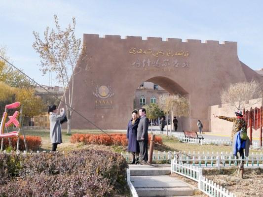 Gate to Kashgar's Old Town | Jan, 2016