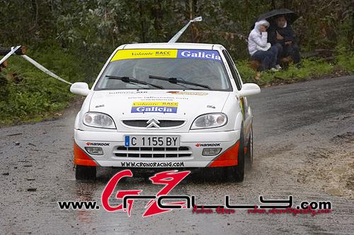 rally_do_albarino_106_20150302_1917180655