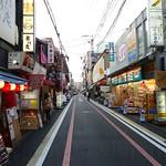 Carmina Japo?n, Kyoto 01