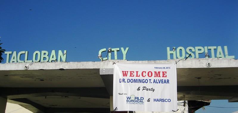 Tacloban City Hospital