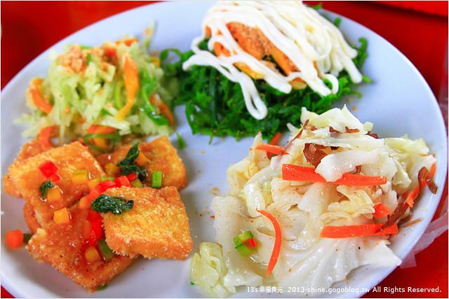 13S_60T22   六十石山餐廳-鐵掌櫃茶舍-六十石山金針花大餐 shine.gogoblog.tw/   13 chen   Flickr