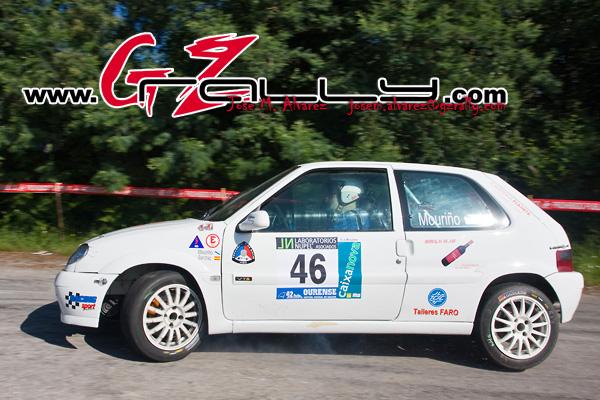 rally_de_ourense_134_20150303_1909741273