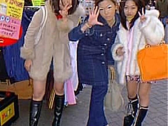 tkshibuya08 Shibuya Street Fashion Boots, Tokyo, Japan 2000