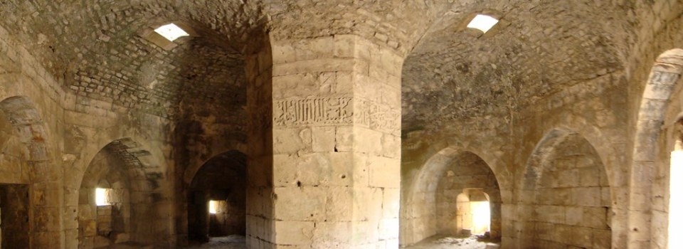 Torre del Molino Castillo Crac de los Caballeros Siria 107