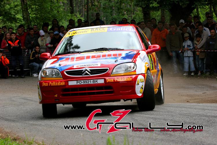 rally_do_albarino_126_20150302_1565958229