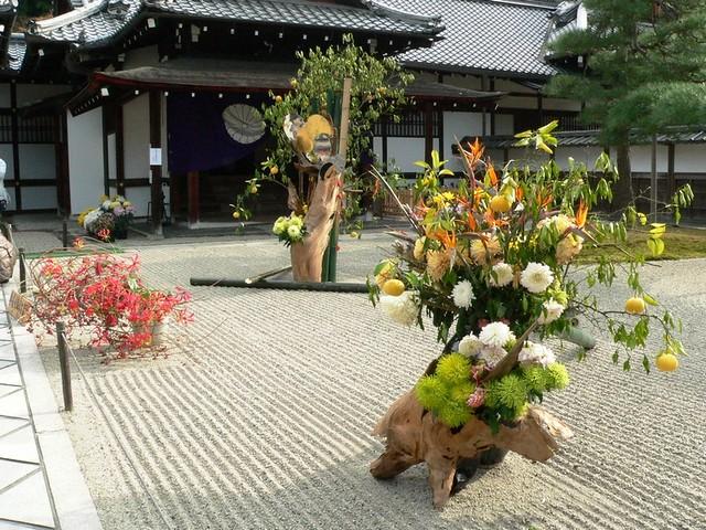 Sennyu-ji Temple