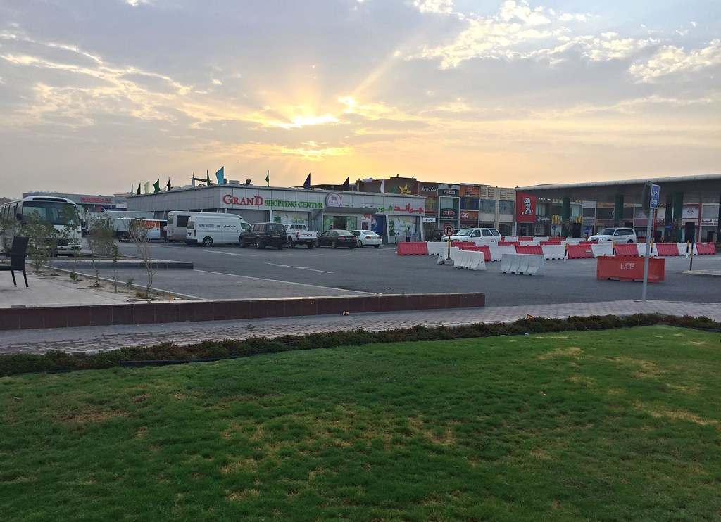 Grand Shopping Center, Abu Hamour, Qatar