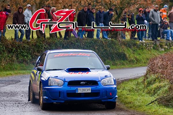 rally_comarca_da_ulloa_389_20150303_1458671217