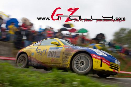 (IRC) Intercontinental Rally Challenge 2008..