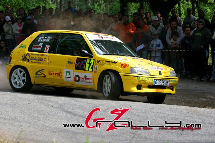 rally_do_albarino_222_20150302_1974729935