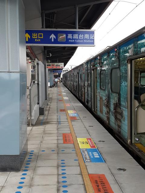 Shalun Station