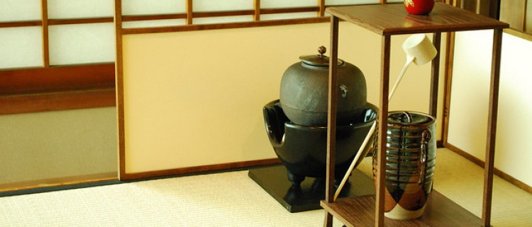 千里庵<Japanese tea room>