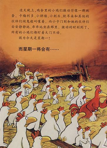我要找到朗朗 | 九龍瑪網上書店 網上書店 www.kowloonmart.com | kin li | Flickr