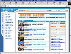 Flutter.com / China