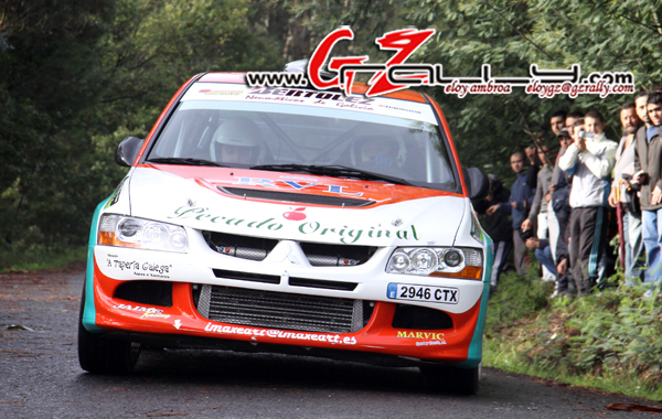 rally_do_botafumeiro_87_20150303_1181650662